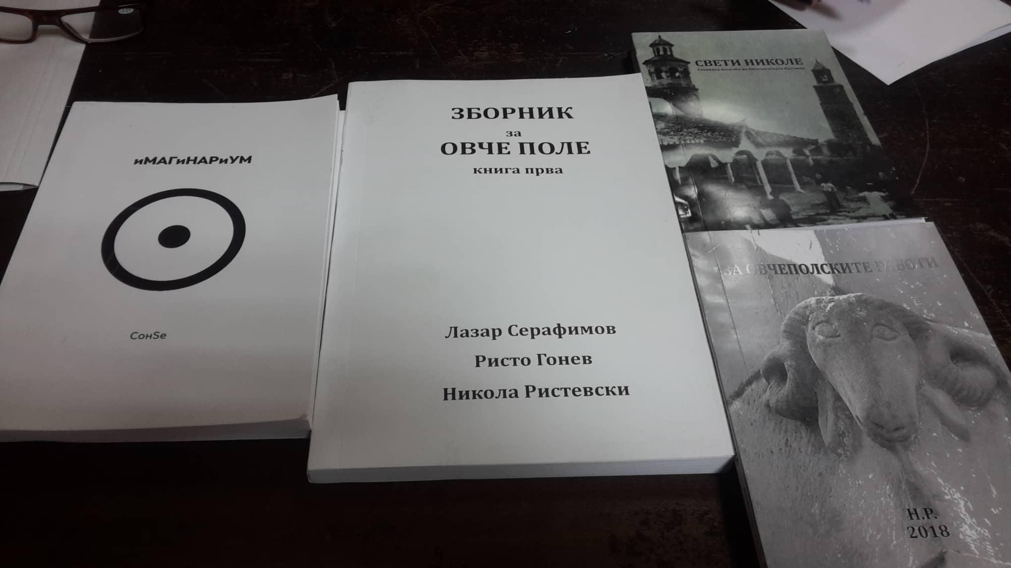 """Новите книги во библиотеката """"Гоце Делчев"""" во Свети Николе"""