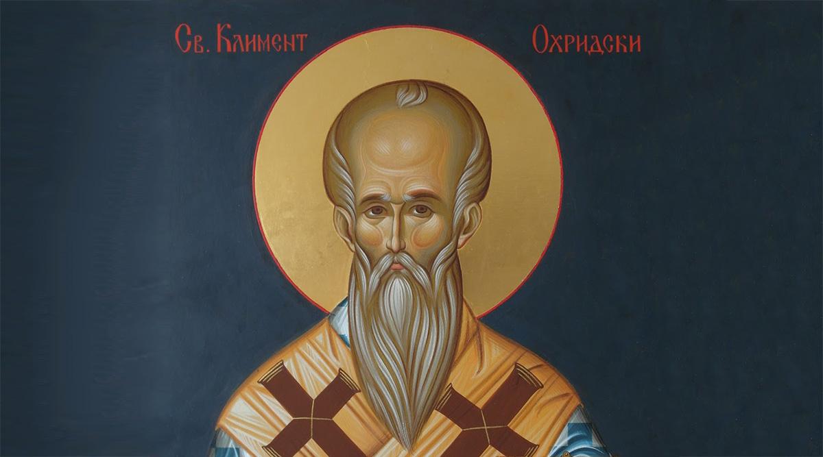 За епископијата на Свети Климент