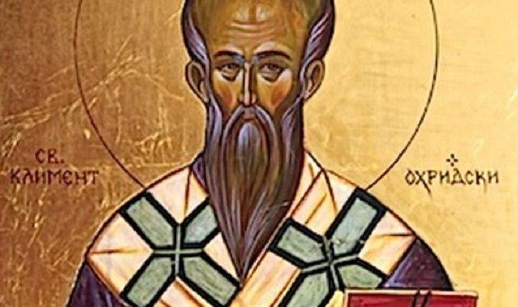 Свети Климент Охридски или Велички(Белички)?